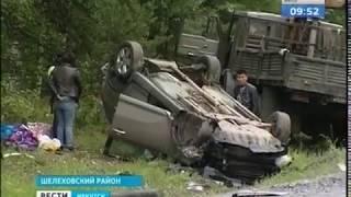 Следком начал проверку по факту ДТП с маршруткой в Шелеховском районе