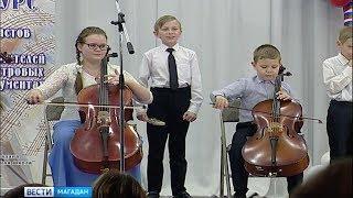 """Концерт """"Юные таланты 21 века"""""""