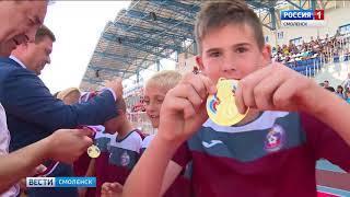 Турнир по футболу среди дворовых команд финишировал в Смоленске
