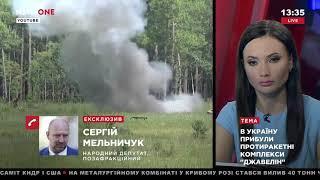 Мельничук: Украина может стать центром военных действий между войсками НАТО и РФ 01.05.18