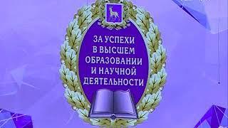 Более 12 тысяч студентов поступили в вузы Самарской области в этом году