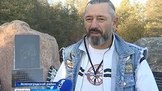 Вандалы разбирают по камням памятник воинам-мотоциклистам