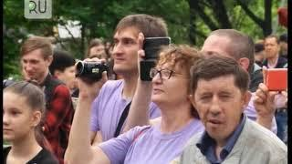 Новости KURGAN.RU от 2 июля 2018 года