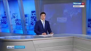 В Смоленске вводят ограничения в движении автотранспорта
