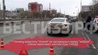 """Опель"" на ""зебре"" сбил 80-летнюю пенсионерку"