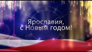 """ГТРК """"Ярославия"""" объявляет новогодний конкурс!"""