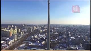 Когда снесут башню Екатеринбург