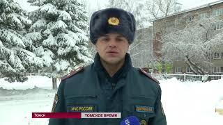 В Томске эвакуировали детский сад №50