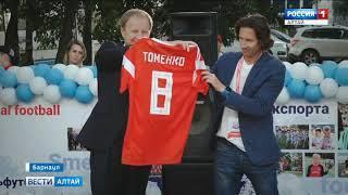 В Барнауле прошли первые игры международного детского турнира по футболу