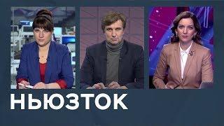 Смерть Людмилы Алексеевой и новые правила фейсбука / Ньюзток RTVI