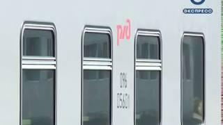 Пензенцам рассказали о новых маршрутах поездов