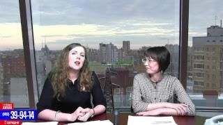 В эфире: Светлана Бараблина, психолог