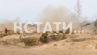 Масштабные полковые учения проходят в Нижегородской области