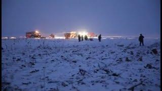 Житель Нижневартовска был на борту разбившегося самолёта Ан-148
