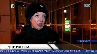 Дети России - 2018