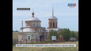Жители Аликовского района своими силами восстанавливают местную церковь