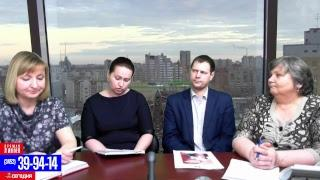 В эфире: Виталий Левенков, Лариса Горбунова, Светлана Малахова
