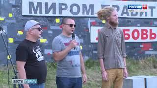 Цой жив: Пермяки вспоминают легенду русского рока