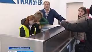 «Аэрофлот» увеличит количество билетов по фиксированной цене