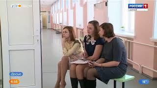 Ко Дню учителя лучшие педагоги края получат по 50 тысяч рублей