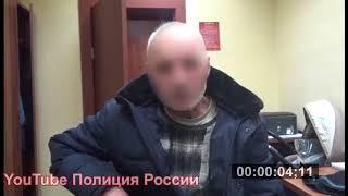 Полиция России- СУКА