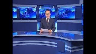 Вести Бурятия. 21-44 Эфир от 02.10.2018