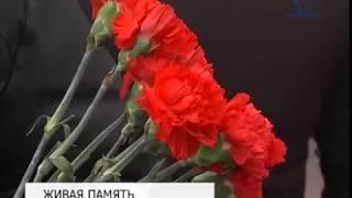 В Белгороде вспоминали воинов-интернационалистов