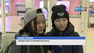 Все застрявшие якутские дети в Таиланде вернулись домой