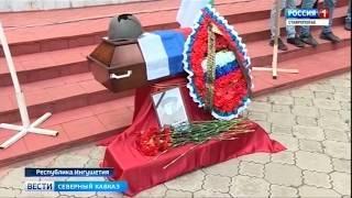 В Ингушетии обнаружили останки красноармейца