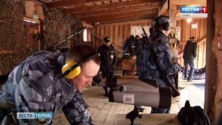Краевой чемпионат по стрельбе из боевого оружия