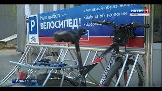 Велохитрости: что делать, чтобы обезопасить себя от кражи велосипеда - Вести Марий Эл