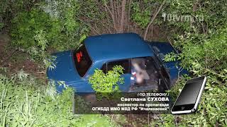В Большом Игнатово водитель слетел в кювет на тёмной улице