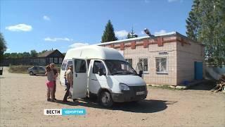 Региональные власти готовы изменить автобусное сообщение внутри Удмуртии