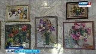 «Вальс цветов» в хороводе красок