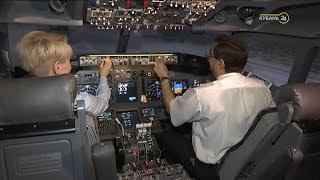 Полет на авиасимуляторе в программе «Хорошее утро»