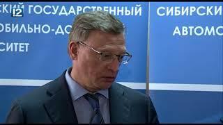 Омск: Час новостей от 25 июля 2018 года (14:00). Новости