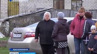 По делу о гибели пяти человек в Краснознаменске на директора местного МУПа завели уголовное дело