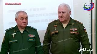 В Дагестане прокуратура и военный комиссариат провели проверку школ