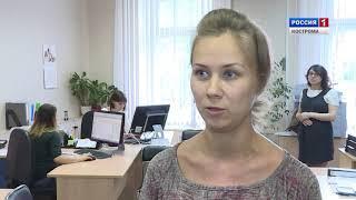 В Костромской области заработала новая система оплаты больничных