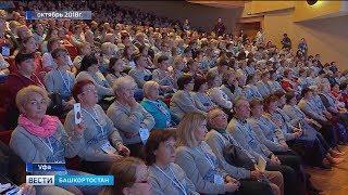 """""""Серебряное"""" волонтерство Башкирии получило новый темп развития"""