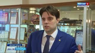 В Архангельске представили план социально-экономической стратегии развития областной столицы