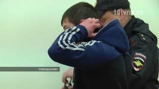 В Ромоданово вынесли приговор обвиняемым в изнасиловании