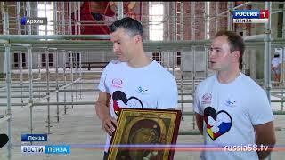 Влюбленный в Пензу спортсмен из Германии примет участие в праздновании Дня Победы