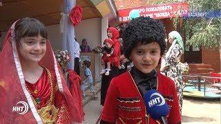 """Частный садик """"Шовда"""" открыли в Хасавюрте"""