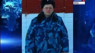 Вести. Кировская область в 20.45 (Россия-1) 14 февраля 2018(ГТРК Вятка)