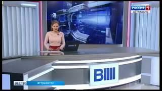 """Самые активные телезрители ГТРК """"Лотос"""" получили призы"""
