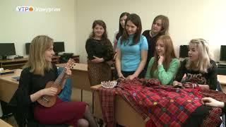Студентка УдГУ победила на международном конкурсе «Мисс студенчества Финно-Угрии 2018»