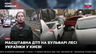 """Водитель крана, из-за которого произошло ДТП в центре Киева, прошел тест на """"Драгере"""" 23.10.18"""