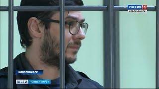 Совладельца холдинга «ПТК-30» Антона Коновалова отправили под арест до 20 ноября
