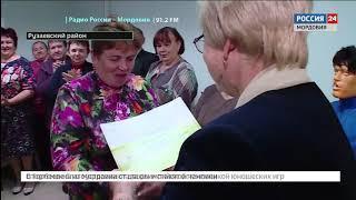В Рузаевском районе пенсионеры проходят курсы по оказанию экстренной помощи и уже спасают человеческ